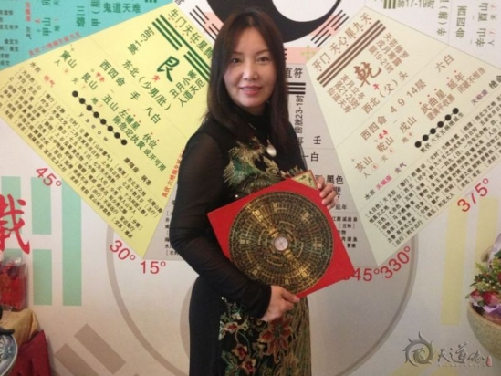 国际风水大师王莉平讲述《紫微旺运起名法》