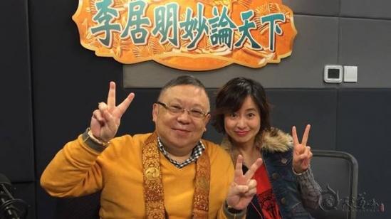 【网易】2015年国内最著名的风水大师