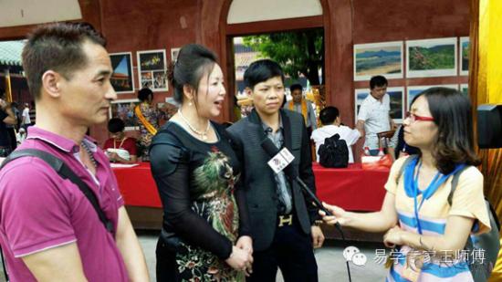 【新闻网】王莉平受邀参加首届杨筠松国际风水文化节