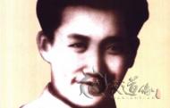 天道缘起名大师名字点评(刘志丹)