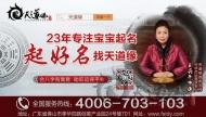 天道缘2016公交线路广告正式上线